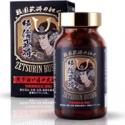Zetsurin Busho cải thiện sinh lực phái mạnh